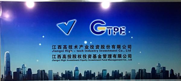 高技术投资公司.jpg